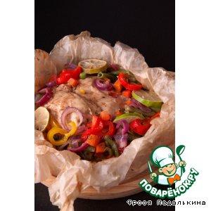 Куриные грудки с овощами в пергаменте