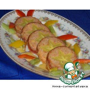Рулет из свинины с карамболью