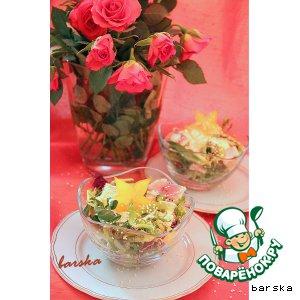 """Салат с форелью """"Праздник вкуса"""""""