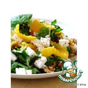 Салат со шпинатом и апельсинами