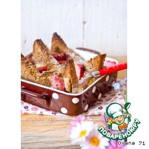 Пирог-запеканка клубнично-хлебный