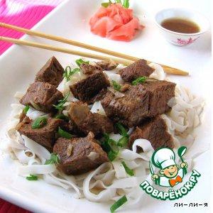 Рисовая лапша с имбирем и нежнейшей говядиной