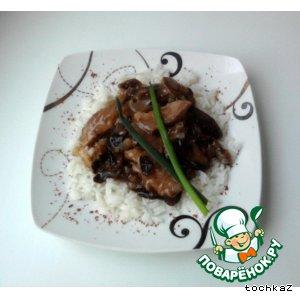 Говядина в соусе с черносливом