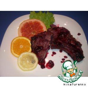 Свинина на рeбрышке в Бруснично-Черничном соусе