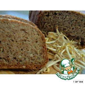 Хлеб из цельного зерна с проростками