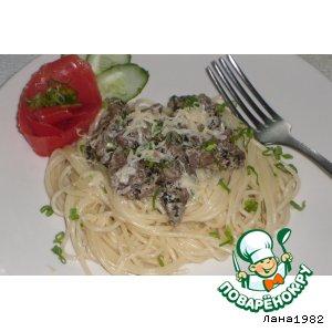 Спагетти по-генуэзски