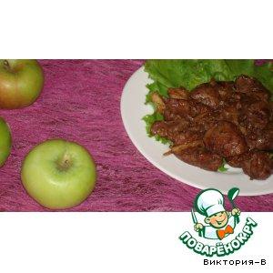 Куриная печень с яблочками