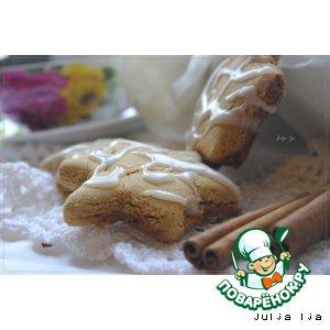 Сахарные пряники