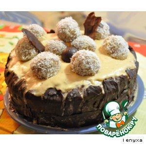 "Торт ""Кадабра"""