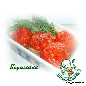 Запеченные пряные помидоры
