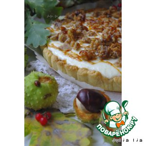 """Пирог с творожной начинкой и засахаренными каштанами """"Каштаны. Осень. Карамель"""""""