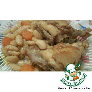 Глупая Курица с фасолью к царскому столу