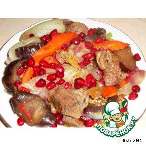 Баранина, тушенная с овощами и гранатом