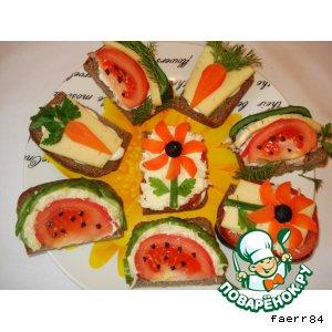 Бутерброды закусочные « В ожидании лета»