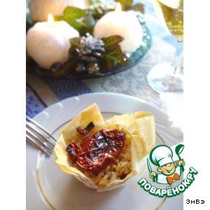 Корзиночки из теста фило с рисом, сыром и вялеными помидорами