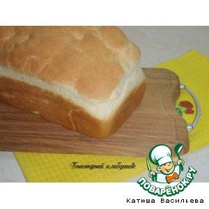 "Хлеб ""Быстрый"""