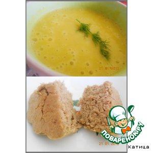 Тыквенный суп-пюре со шпинатом и суфле из куриной печени