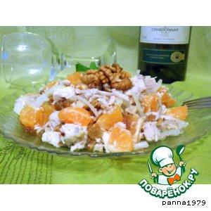 Салат из курицы с мандаринами и орехами