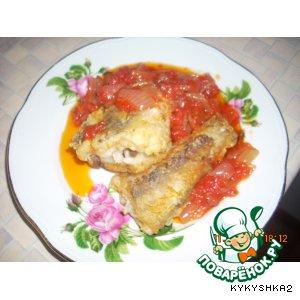 Рыбка в томате