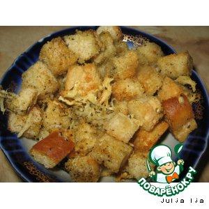 Сухарики домашние с сыром