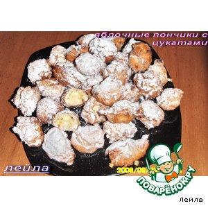Яблочные пончики с цукатами