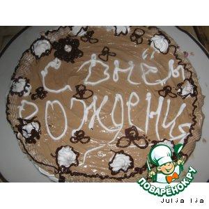 """Торт """"Греческий каприз - 2 """""""