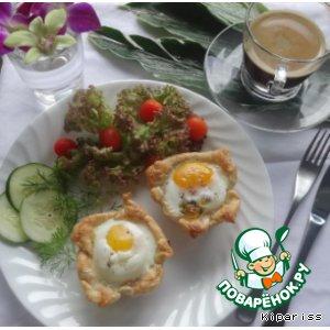 Любимый завтрак для любимых