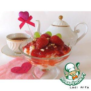 """Завтрак """"Я тебя Лю... !!!!!!!!!!!!!"""""""
