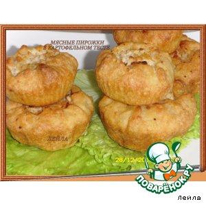 Мясные пирожки в картофельном тесте