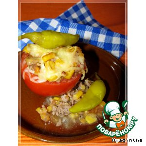 Фаршированные помидоры a la Chili con Carne