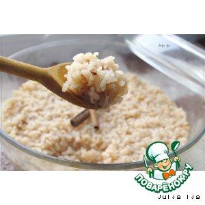 Рис с корицей и имбирeм