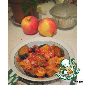 Овощное рагу с красной смородиной