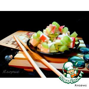 Салат из крабового мяса, сельдерея и авокадо