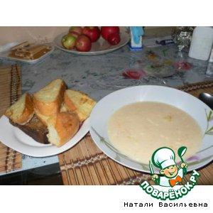 Французский суп с тыквой