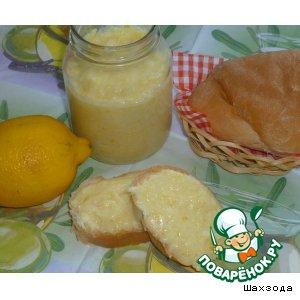 Лимонное масло на завтрак