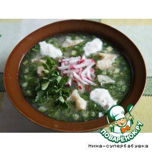 Суп из крыжовника с рыбой