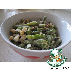 Салат со стручковой фасолью и грецкими орехами