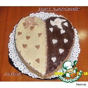 "Торт ""Царский"""