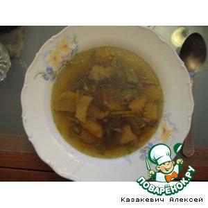 Суп из белых грибов с зеленой фасолью
