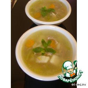 Суп из ягнeнка с сельдереем