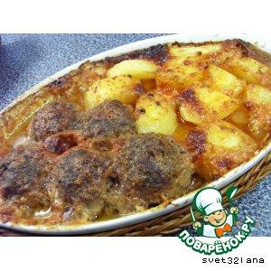 Мясные шарики с картофелем