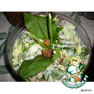 Зелeный салатик