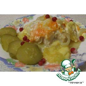 Филе сома под нежной картофельно - сырной шубкой