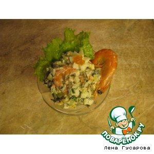 "Салат из креветок ""Морская жемчужина"""