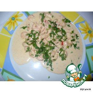 Креветки в сырно-сливочном соусе
