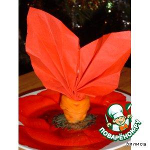 Кольца для салфеток из моркови-1