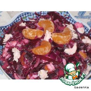 Салат «Красный» с мандаринами