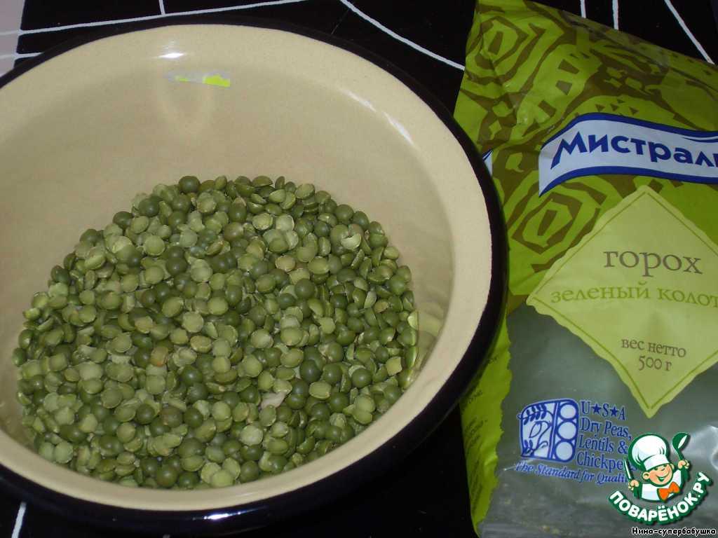 Вот такой горох я использовала для приготовления супа.