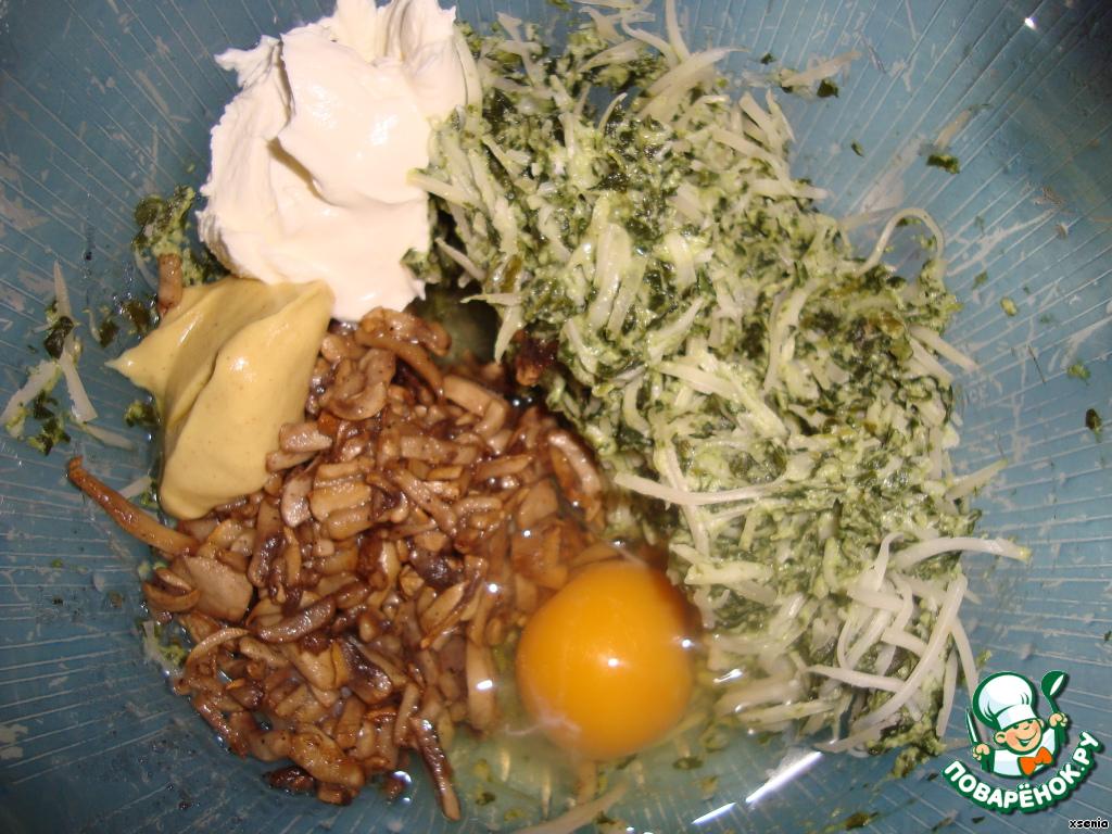 Смешиваем все ингредиенты для начинки: шпинат с сыром + грибы + яйцо + сметана + горчица.