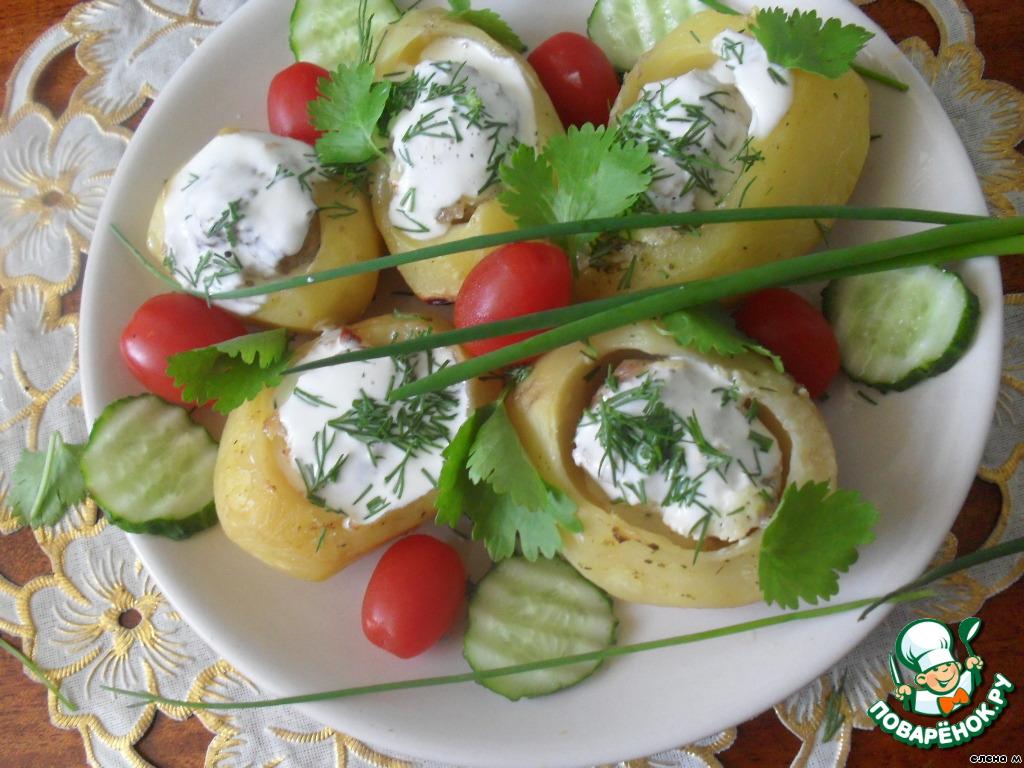 Выкладываем картофель на блюдо, поливаем сметанкой и посыпаем зеленью.   Гарнируем свежими овощами.